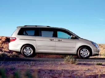Honda Odyssey EX Automatic