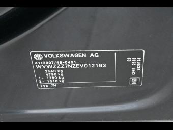Prodám Volkswagen Sharan 2.0TDI DSG Bi-XEN Pono. Záruka